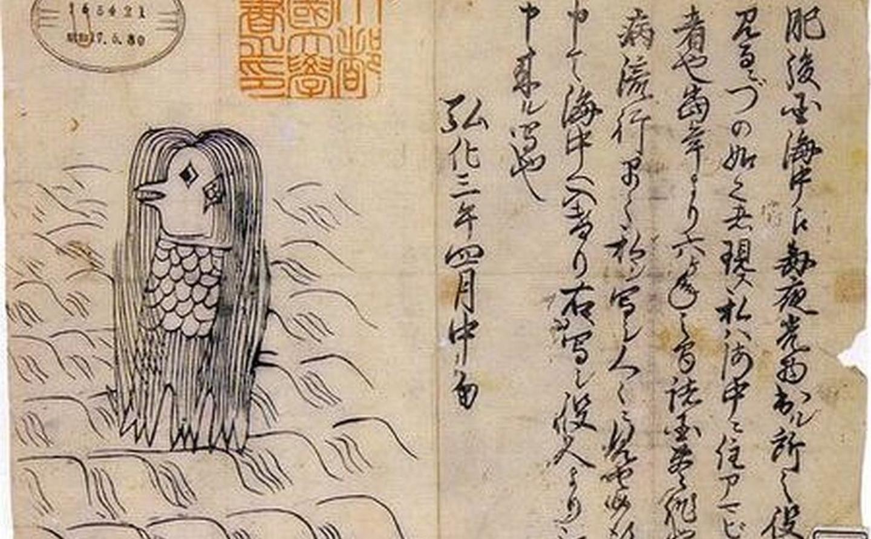 Japanese writing on postcard